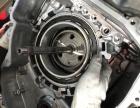六合自动变速箱维修专家