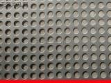 无锡(天隆)5公分铝包边冲孔网优质厂家直销