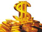 鄞州下应的财务公司专业代理记账,乱帐分析整理 代账