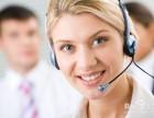 宁波中锐空气能(维修%售后)服务网站电话 是多少?