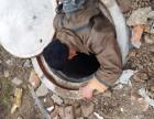 南京玄武区管道清淤公司2018引进较新高压清洗设备