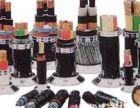 河北省承德市电缆回收带皮电缆回收计算价格