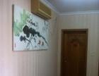 出租家庭旅馆 50