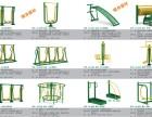 深圳物业小区体育器材,小区健身器材,户外健身路径厂家