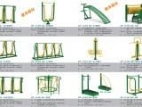 深圳社区健身路径,小区广场体育器材,小区工厂健身路径器材