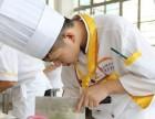 新乐虎振厨师烹饪学校报名电话厨师技校报名电话