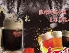 青岛啤酒多彩扎啤加盟 名酒 投资金额 1-5万元