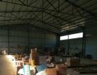 太行山路北段 仓库 800平米