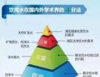 甘甜泉天然矿泉水柳州区域招商加盟