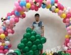 婚礼 婚房 宝宝宴看过来,气球装饰美上天