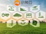 南宁系统设计智慧农业软件网站开发公司