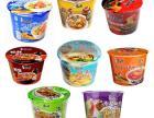 重庆小食品批发市场,进口食品批发配送