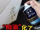 安骏柏油沥青清洗剂 汽车虫胶去除剂清洁剂 去胶剂 450ml