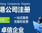 无锡 注册美国公司入驻亚马逊平台