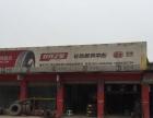 客货车轮胎更换与修理