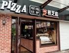 芝根芝底披萨有骗局吗? 加盟费多少 上海芝根芝底披萨官网