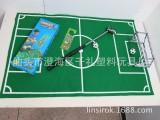 TOILET FOOTBALL 厕所篮球 厕所玩具 厕所足球