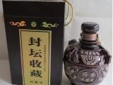 贵州茅台镇酒厂批白酒1500ML大龙坛装礼盒53度酱香收藏酒特价