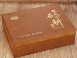 温州木盒厂家浙江省温州木盒厂 浙江省温州木艺盒厂家