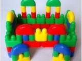 乐趣积木 塑料积木 桌面玩具 幼儿园 拼插玩具 益智 3-7 岁