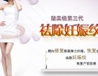 广州星团医美塑美极第三代祛除妊娠纹由内而外的改变
