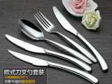 厂家批发COSTA不锈钢欧式刀叉勺 西餐餐具 厨具 牛排刀叉套装