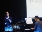 天使艺术琴行课程精品班(UKLELE+声乐)