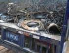 广州市增城区朱村南岗,专业回收建筑废料,钢筋.,废铁回收价格
