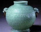 苏州瓷器拍卖成交记录