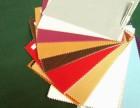 南京无锡南通绒布,背胶带胶绒布,不干胶绒布,自粘胶植绒布