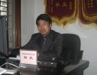 河南省律师协会农民工法律援助工作站杨帆律师