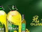 食品零食坚果果蔬奶茶咖啡茶叶土特产商标转让