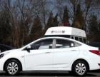 现代瑞纳2014款 1.4 手动 GS时尚型-急售爱车 车况极好