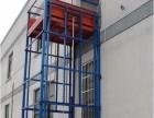 延庆维修龙门吊 桥吊 焊接货架焊接加工货梯升降梯制作
