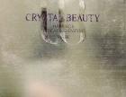 Crystal Beauty爱斯贝绮(CB)水漾紧致酵素面膜