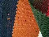 越帆8安全涤染色珠帆布大量现货特价批发
