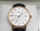 重庆上门回收宝玑手表 重庆回收宝玑手表价格是多少?