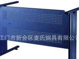 钢制电脑桌架 办公桌台架 五金钢角 学习桌子桌架MSB多规格定制