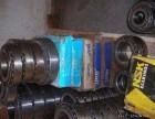 三亚回收轴承高价收进口轴承0427