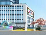 领德国际幼儿园2020秋季火热招生中,优惠名额享不停