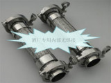 钢厂专用金属软管系列