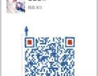 专业办理汉族 韩国多次往返签证申请 各国签证申请办理