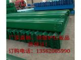 聊城供应优良的双波护栏板——江苏双波护栏板销售