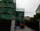 上海崇明别墅脚手架搭建价格合理