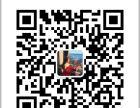 邯郸海德教育-提升学历是一种机会,更是一种人生的优化