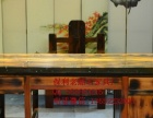 榆林市老船木家具茶桌办公桌餐桌椅子实木沙发茶几茶台鱼缸博古架