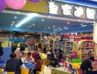 皇家迪智尼玩具加盟店-0经验开店,创业好项目!