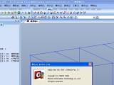 迈达斯midas gen软件 迈达斯建筑结构分析软件2019