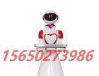 提供各类服务行业智能机器人加盟 娱乐场所