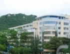 桂林理工大学函授物流管理、旅游管理、酒店管理等专业
